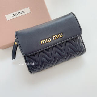 miumiu - 《美品》miumiu NAPPA INPUNTURE ミニ財布 ネイビー
