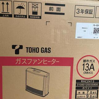 トウホウ(東邦)のガスファンヒーター 新品未使用 ガスコード付き(ファンヒーター)