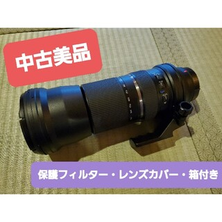 TAMRON - 【美品】TAMRON SP150-600mm F/5-6.3 Di VC USD
