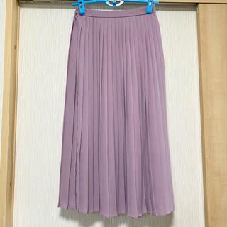 ユニクロ(UNIQLO)のUNIQLO プリーツロングスカート 綺麗色(ロングスカート)