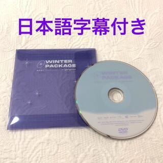 防弾少年団(BTS) - BTS 防弾少年団 ウィンパケ2021  DVD  日本語字幕付き