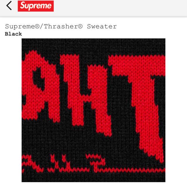 Supreme(シュプリーム)のSupreme Thrasher Sweater Black シュプリーム L メンズのトップス(ニット/セーター)の商品写真