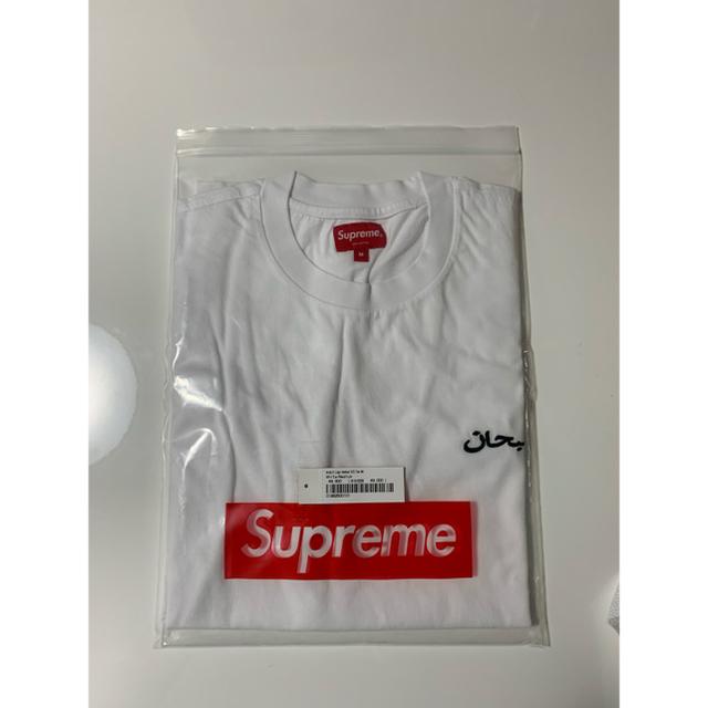 Supreme(シュプリーム)の【新品】★激レア★即完売★Arabic Logo Washed S/S Tee メンズのトップス(Tシャツ/カットソー(半袖/袖なし))の商品写真