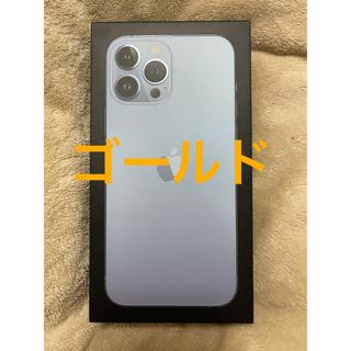 iPhone - iPhone 13 Pro Max 512GB SIMフリー ゴールド