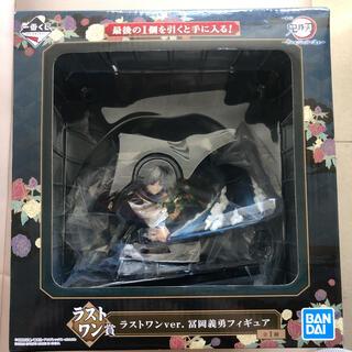 BANDAI - 鬼滅の刃 冨岡義勇 フィギュア