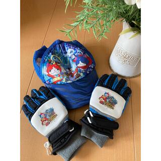 バンダイ(BANDAI)のスキー手袋 キャップ セット(手袋)