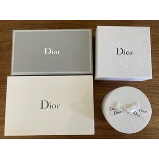 ディオール(Dior)の【Dior】ディオール チャーム ポーチ ネイルケア ソープセット(ポーチ)