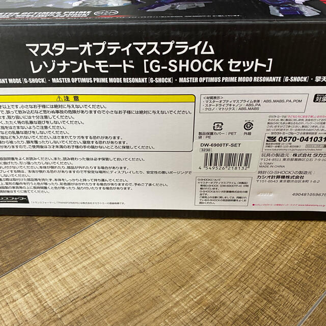 G-SHOCK(ジーショック)の新品未使用 G-SHOCK DW-6900TF-SET ANNIVERSARY メンズの時計(腕時計(デジタル))の商品写真