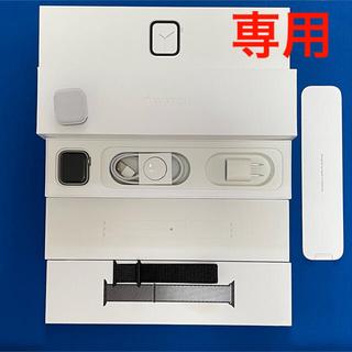 Apple Watch - Apple Watch series4 40mmステンレススチール おまけ付き