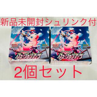 ポケモン(ポケモン)のポケモンカード フュージョンアーツ 2box 新品 未開封(Box/デッキ/パック)
