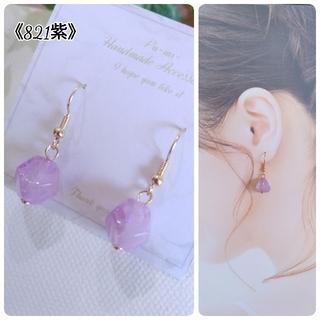 《821》多角形 紫 マーブル アクリル ビーズ ピアス(ピアス)