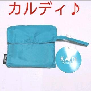 KALDI - カルディ オリジナルエコバッグ ブルーカラー 水色 青