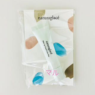 naturaglace - ナチュラグラッセ  メイクアップベース