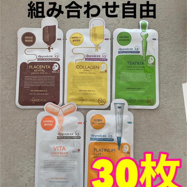 メディヒール  mediheal 韓国コスメ フェイスパック 30枚 コスメ/美容のスキンケア/基礎化粧品(パック/フェイスマスク)の商品写真
