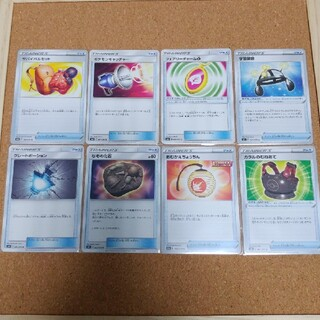 ポケモンカード トレーナーズ グッズ 8枚セット(シングルカード)