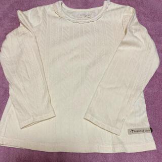 ビケットクラブ(Biquette Club)の120センチ ビケットクラブ 長袖Tシャツ(Tシャツ/カットソー)