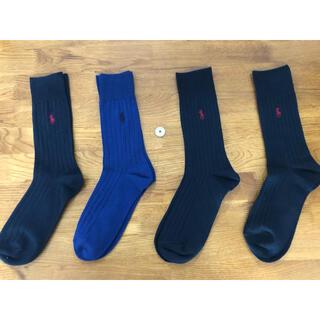 Ralph Lauren - 新品ポロラルフローレン メンズビジネスソックス 靴下 4足セット115