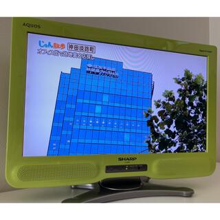 アクオス(AQUOS)の喜多俊之デザイン SHARP AQUOS LC-20NE7  カッシーナ(テレビ)