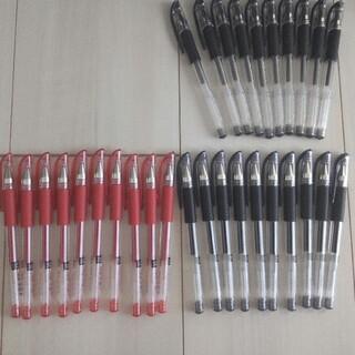 三菱鉛筆 - ユニボール signo 30本セット ボールペン
