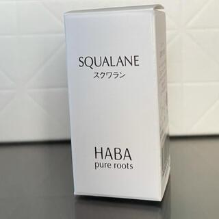 ハーバー(HABA)のハーバー スクワランオイル 15mL(美容液)