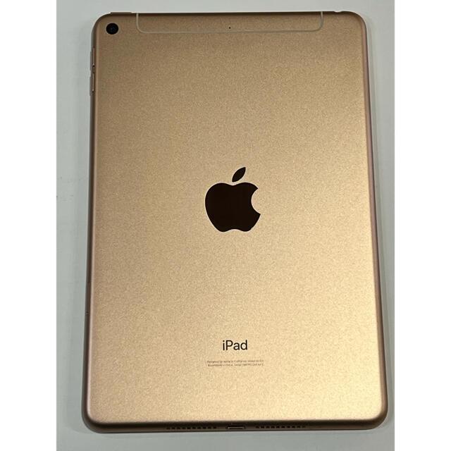 Apple(アップル)のiPad mini 5 Wi-Fi + Cellular 64GB - ゴールド スマホ/家電/カメラのPC/タブレット(タブレット)の商品写真
