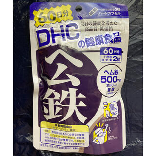 DHC - DHC ヘム鉄 60日分