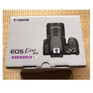 Canon - 『新品/送料無料』EOS Kiss X10 ブラック STM レンズキット