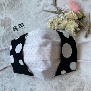 不織布マスクカバー 子供用 ◉(外出用品)