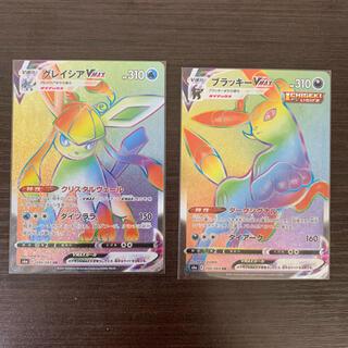 ポケモン - ブラッキーVMAX グレイシアVMAX HR 2枚セット