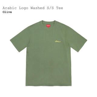 Supreme - シュプリーム Arabic Logo Washed S/S Tee