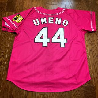 ミズノ(MIZUNO)の阪神タイガース 梅野 捕手 ユニフォーム M(応援グッズ)