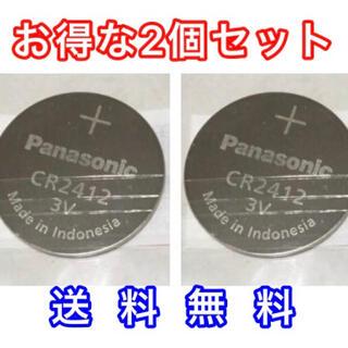 パナソニック(Panasonic)の  panasonic CR2412 リチウム電池 2個セット(車内アクセサリ)