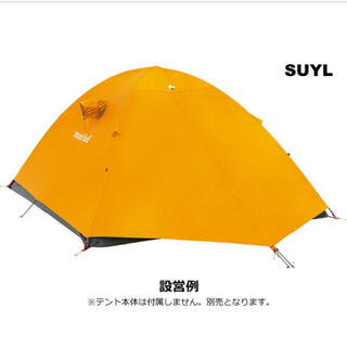 モンベル(mont bell)のmont-bell(モンベル) ステラリッジテント 4型用フライシートのみ(登山用品)