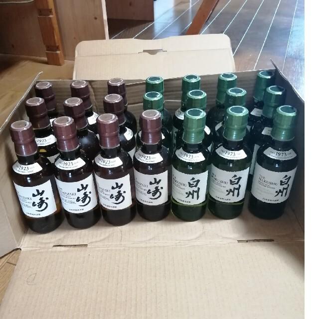 サントリー(サントリー)の山崎 白州 ミニボトル ウイスキー 180 食品/飲料/酒の酒(ウイスキー)の商品写真