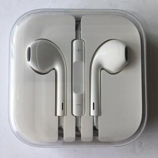Apple - iPhone イヤホン 純正付属品 完全未開封