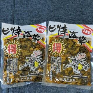 国産ピリ辛高菜 しょうゆ漬け(刻み)130g×2袋(漬物)
