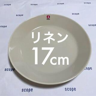 iittala - 【リネン 17cm】イッタラ ティーマ プレート
