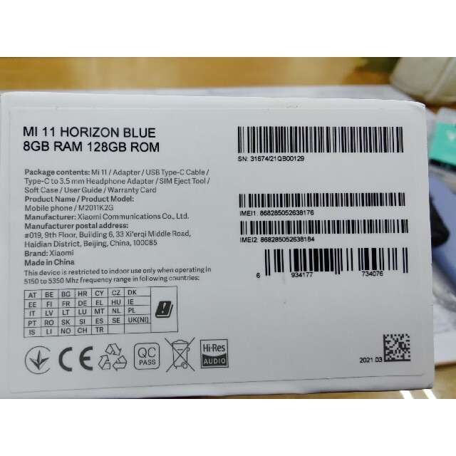 ANDROID(アンドロイド)のXiaomi Mi11 8GB 128GB グローバル版 スマホ/家電/カメラのスマートフォン/携帯電話(スマートフォン本体)の商品写真
