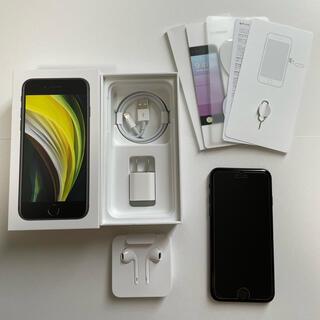 Apple - Apple iPhone SE 第2世代 256GB ブラック iOS14.8