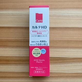 コーセー(KOSE)のカルテHD 高保湿オールインワン美容液(オールインワン化粧品)
