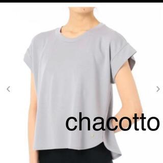 CHACOTT - チャコット  バックタックショートTシャツ Mサイズ グレー