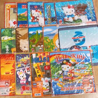 ハローキティ(ハローキティ)のキティちゃん ご当地タオル 14枚セット(タオル)
