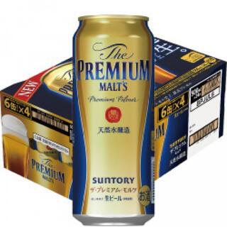 サントリー(サントリー)のサントリー プレミアムモルツ  500ml 1ケース(ビール)