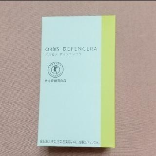 オルビス(ORBIS)の【オスミ様専用】オルビス ディフェンセラ ゆず風味 2箱(60包)(その他)