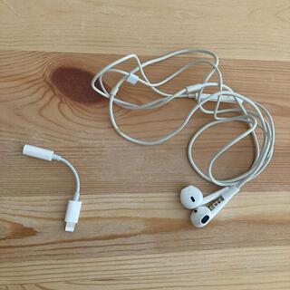 Apple - Apple iPhone付属イヤホン Lightning変換アダプタ付き