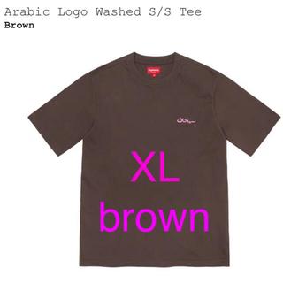 Supreme - 【XL】 supreme Arabic Logo Washed S/S Tee