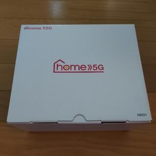 エヌティティドコモ(NTTdocomo)の値下げ docomo home 5G HR01 Wi-Fiルーター 美品(PC周辺機器)
