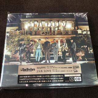 サンダイメジェイソウルブラザーズ(三代目 J Soul Brothers)のHAPPY(ポップス/ロック(邦楽))