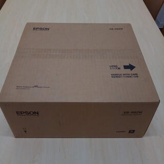 EPSON - EPSON EB-982W 液晶プロジェクター(新品・未使用)