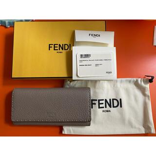 フェンディ(FENDI)のフェンディ 長財布 グレージュ ベージュ(長財布)